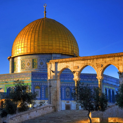 Muslim Packages DOME OF ROCK