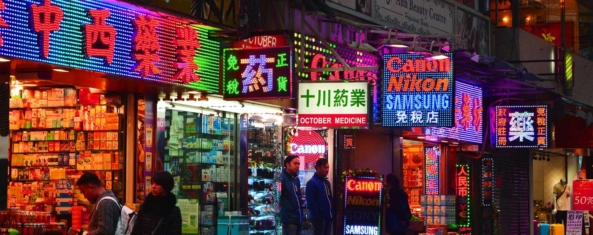 5D4N Hong Kong & Shenzhen