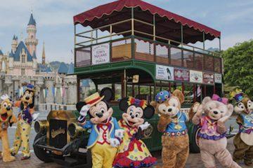 4D3N Hong Kong & Disneyland HONG KONG DISNEYLAND