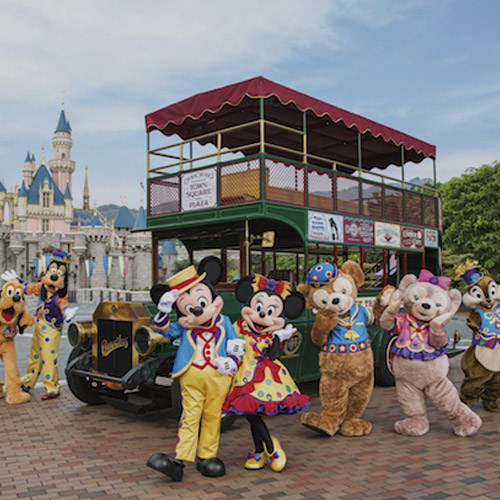 Muslim Packages HONG KONG DISNEYLAND