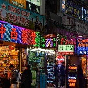 Travel to Hong Kong Hong kong Shenzhen Shopping Tour btn