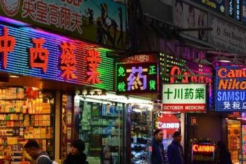 4D3N Hong Kong & Macao Hong kong Shenzhen Shopping Tour btn