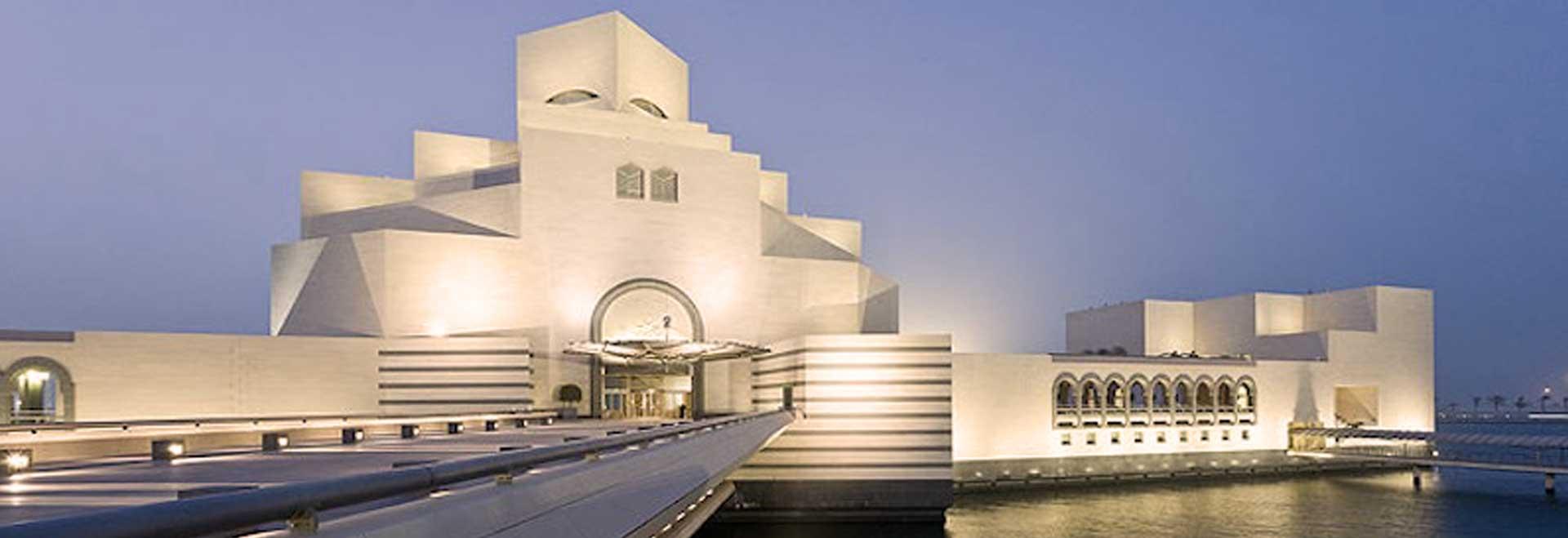 3D2N Qatar Short Break