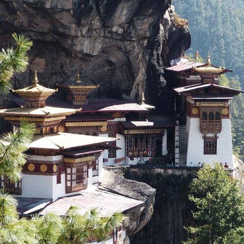 7D6N Amazing Bhutan Bhutan1 btn