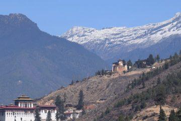 4D3N Bhutan Experience Bhutan2 btn
