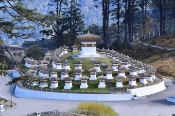 11D10N Ultimate Bhutan Bhutan3 btn