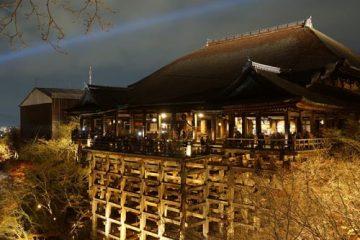 12D11N World Heritage Btn Japan kyoto