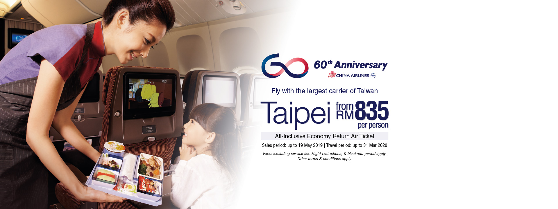 Corporate Information Travel ( 7 Mar 19 ) CI 60anni WB19May