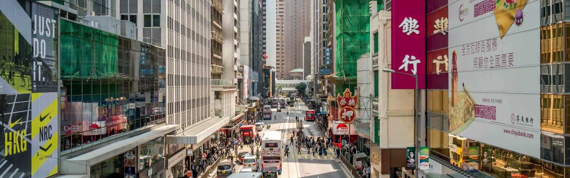 Hong Kong Optional Tour