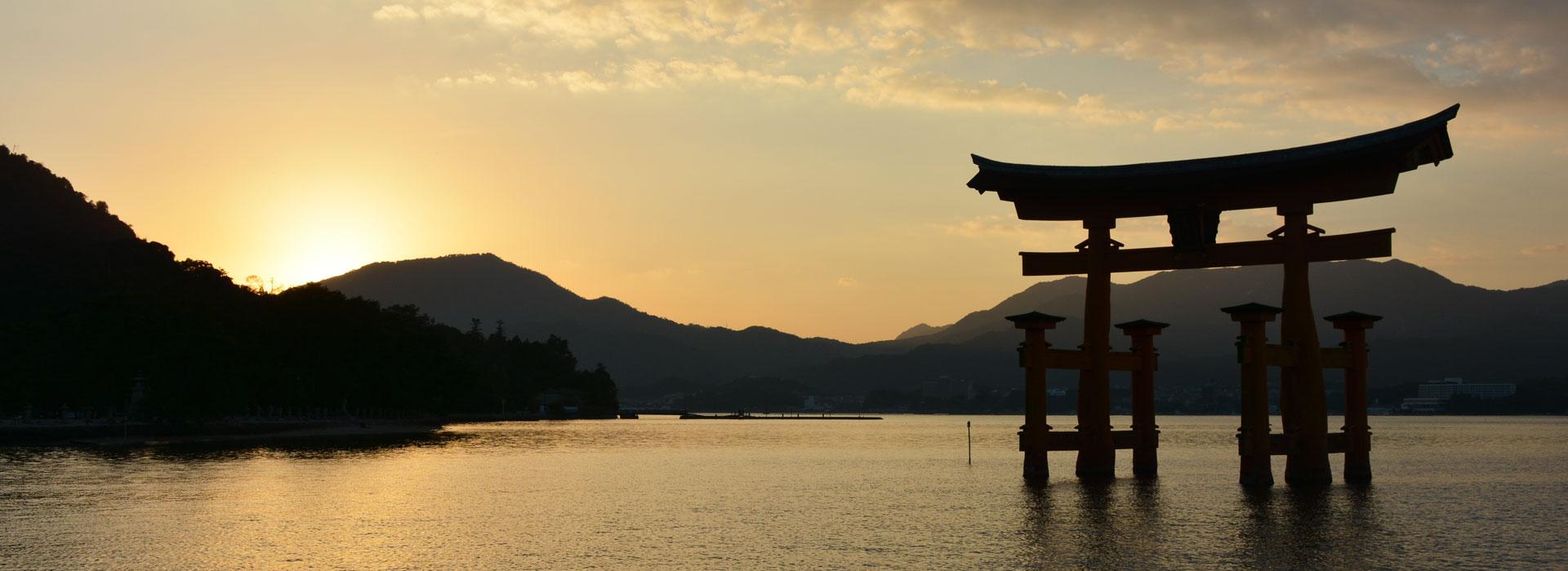 9D8N Tokyo, Mt. Fuji / Hakone, Hiroshima, Kyoto & Osaka