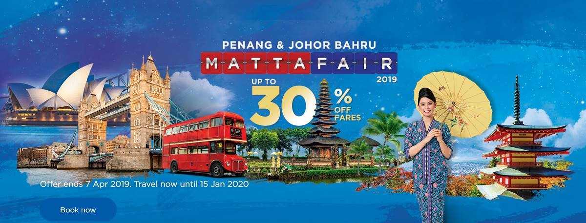 Malaysia Airlines Penang & Johor Bahru MATTA Fair MH Matta
