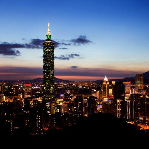 3D2N Taipei Discovery Taiwan1 btn