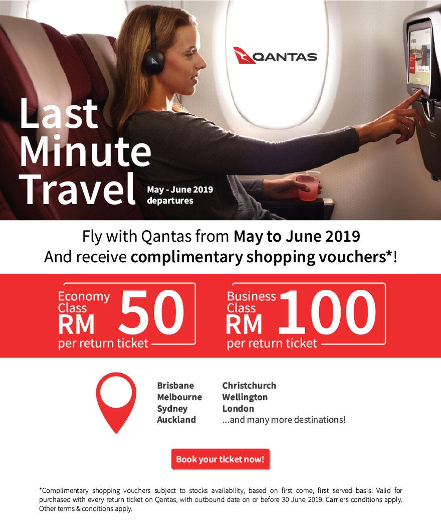 Qantas Last Minute Travel Qantas Last Minute Travel