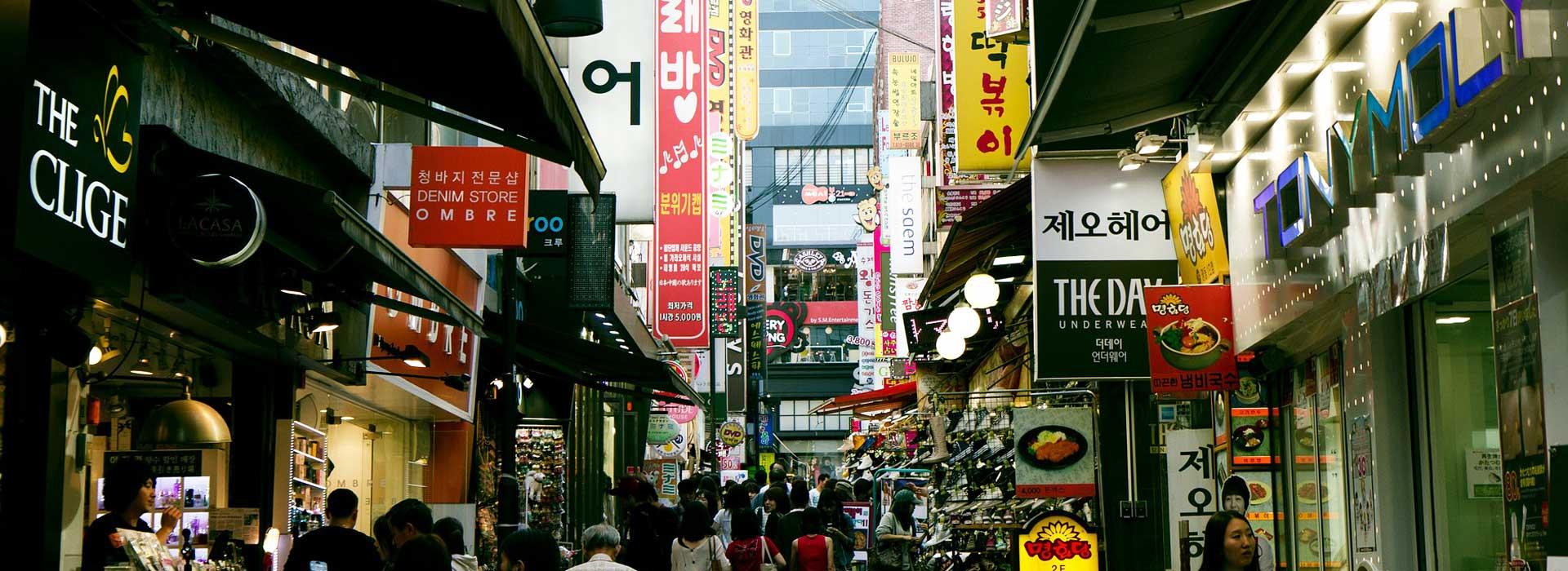 5D4N Amazing Seoul