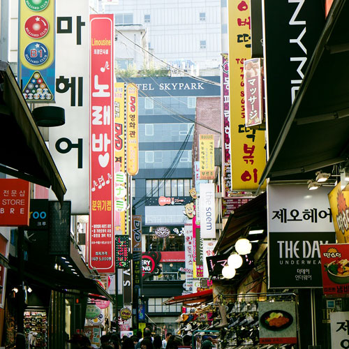 Muslim Packages 5D4N Amazing Seoul btn