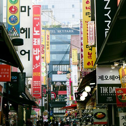 Muslim Packages 5D4N Amazing Seoul btn
