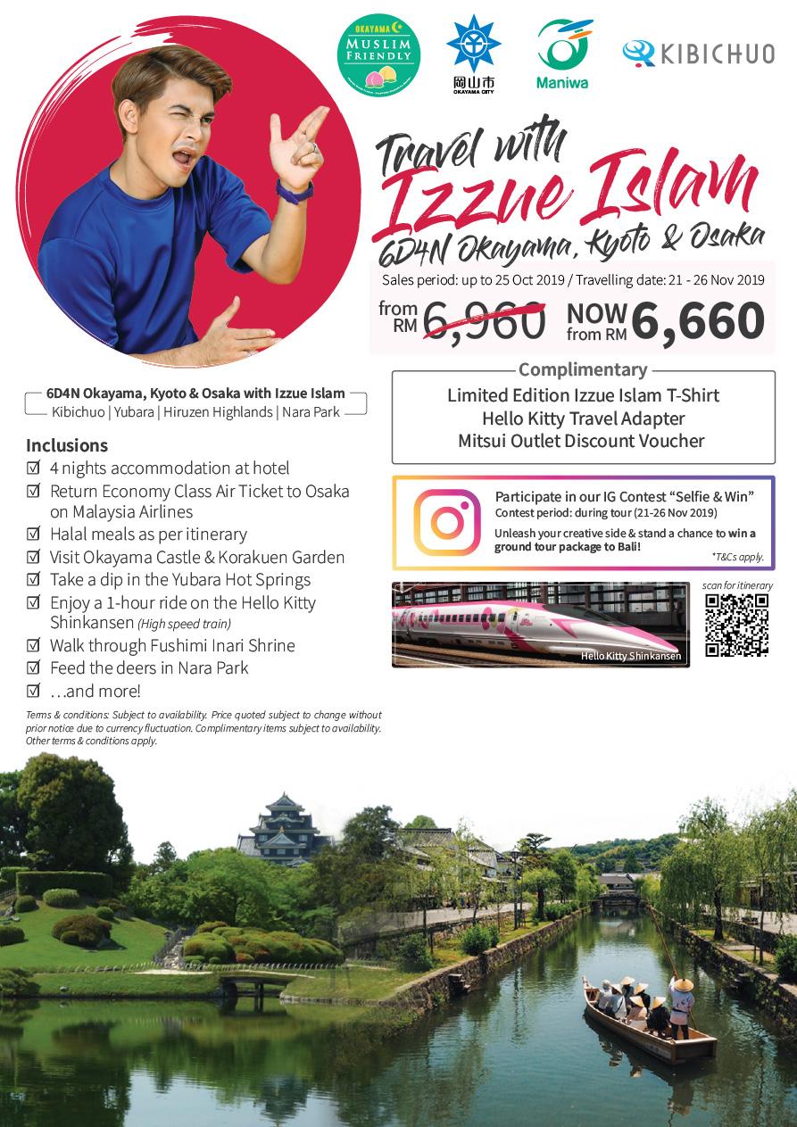 Travel with Izzue Islam Okayama MATTA Flyer