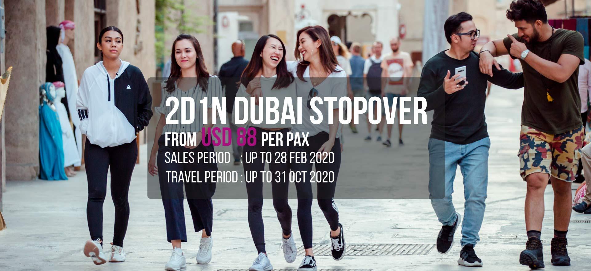 UAE BTN Stopover