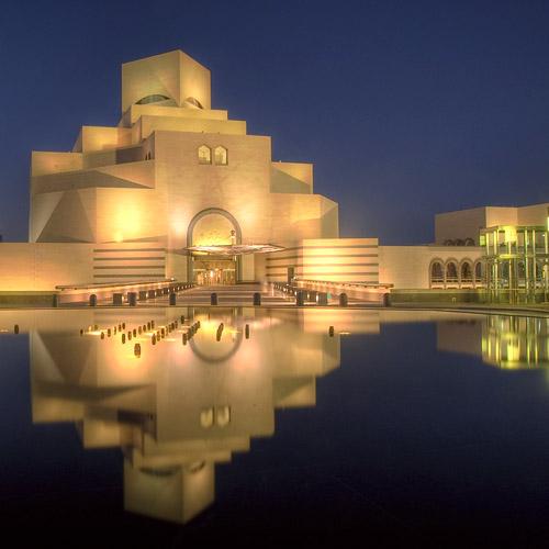 Travel to Qatar MUSEUM OF ISLAMIC ART