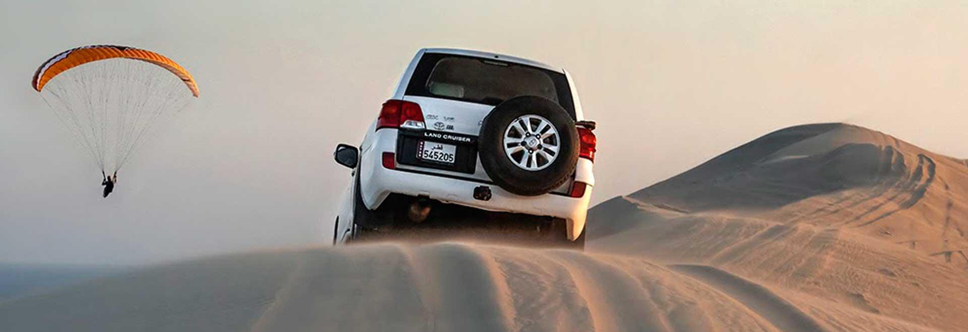 5D4N Qatar Experience