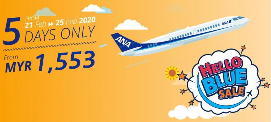 All Nippon Airways HELLO BLUE SALE ana3