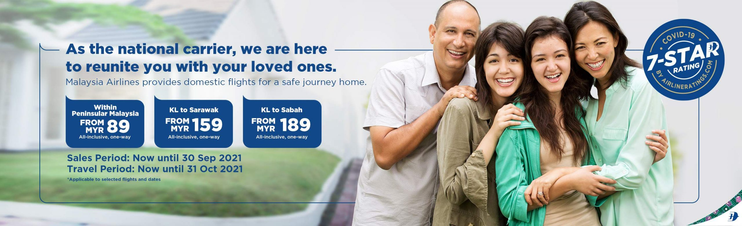 Malaysia Airlines Domestic Promo for Fully Vaccinated Couples & Parents MH 20210811 AD scaled